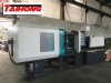 full auto injection molding machine